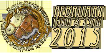 Panaewa Rodeo Stampede | Big Island Rodeo Event